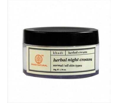 Ночной крем для лица Khadi herbal night cream 50 гр