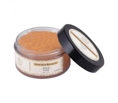 массажный гель для лица С ЗОЛОТОМ  Кхади, massage gel Gold, Khadi, 50 гр