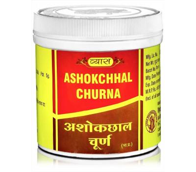Ашокчал Чурна -женское здоровье / Ashokchhal Churna Vyas, 100 гр.