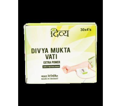 Мукта вати - от давления, Divya Mukta Vati, Patanjali, 120 таб.