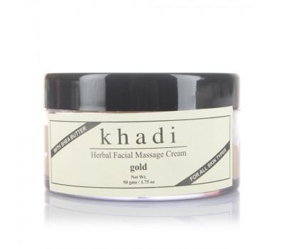 Массажный скраб для лица С ЗОЛОТОМ Кхади, herbal exfoliating facial scrub gold, Кhadi, 50 гр