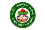 Adarsh Aurvedic Pharmacy
