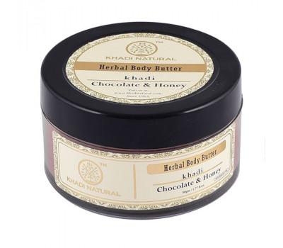 "Масло для  тела ""Шоколад и Мед, масло Ши, Chocolate, Honey Body Butter ,Khadi, 50 гр"
