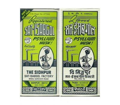 Слабительное средство Сат Исабгол Сидхпур, Sat Isabgol Sidhpur, 100гр