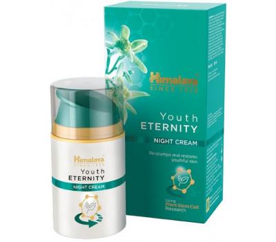 Ночной крем Youth Eternity, Himalaya Herbals, 50мл