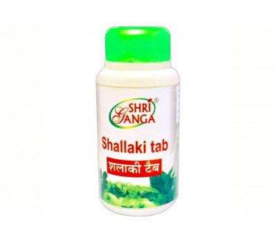 Шаллаки-здоровые суставы, Shallaki Shri Ganga, 120 таб