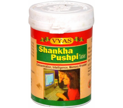 Шанкха пушпи -для памяти/ Shankha Pushpi Vyas, 100 таб.