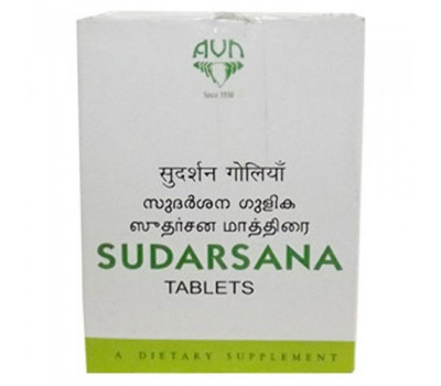 Сударшана АВН- детокс, жаропонижающее, Sudarsana Tablets AVN, 150 таб