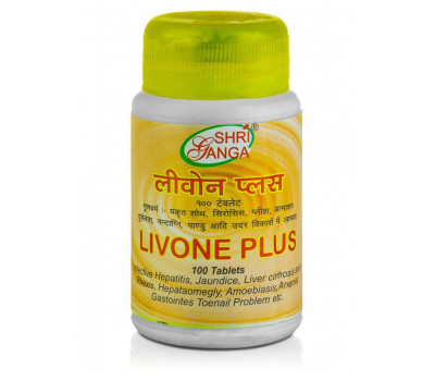 Ливон Плюс- здоровая печень, Livone Plus Shri Ganga, 100 таб