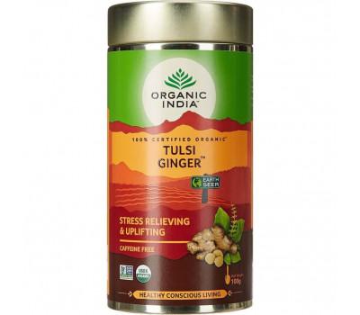 Тулси Джинджер Органик Индия, Tulsi Ginger tea Organic India, 100 гр
