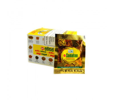 Чай Самахан Линк Натурал, Samahan Tea Link Natural, 4гр