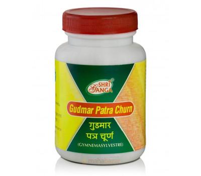 Гудмар Патра Чурна- контроль сахар в крови, Gudmar Patra Churna Shri Ganga, 100 гр