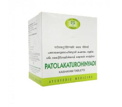 Патолакатурохиньяди Кашаям АВН- для печени, Patolakaturohinyadi Kashayam Tablets AVN, 100 таб