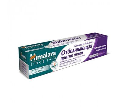 Зубная паста Отбеливающая, против пятен (Stain-Away) Himalaya Herbals, 75 мл