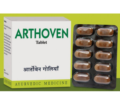 Артховен АВН- от артрита, Arthoven AVN, 100 таб
