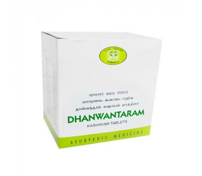Дханвантарам Кашаям АВН, Dhanwanataram kashayam AVN, 100 таб