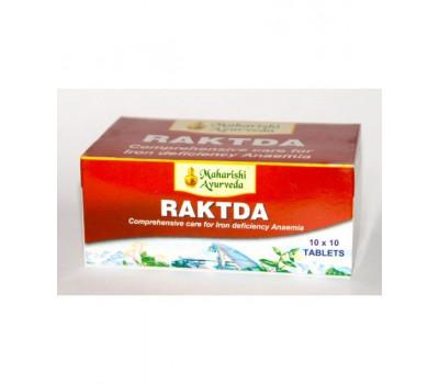 РАКТДА (Raktda) Maharishi Ayurveda, 100 таблеток