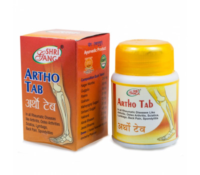 Арто (Artho) Shri Ganga, 50таб