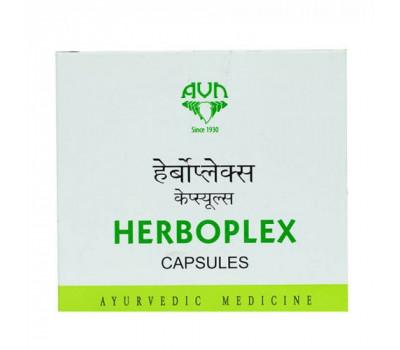Хербоплекс АВН - антиоксидант, Herboplex AVN, 100 таб