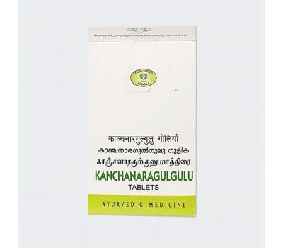 Канчанар Гуггул АВН, Kanchanar Guggulu AVN, 90 таб