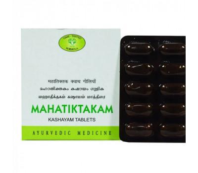 Махатиктакам Кашаям АВН- кожные болезни, Mahatiktakam kashayam AVN, 100 таб