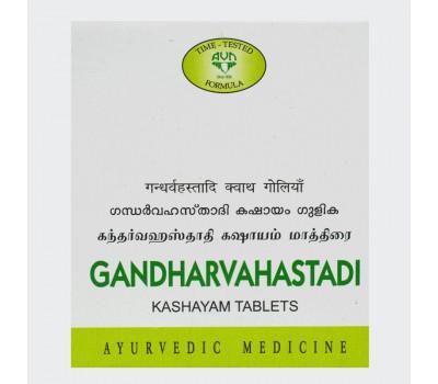 Гандхарвахастади Кашаям / Gandharvahastadi  Kashayam, ANV, 100 таб.