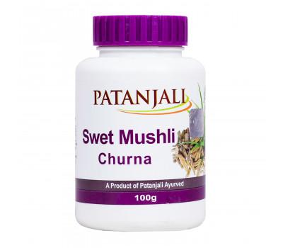 Сафед Мусли Чурна Патанджали- для иммунитета, Swet Mushli Churna, Patanjali, 100 гр