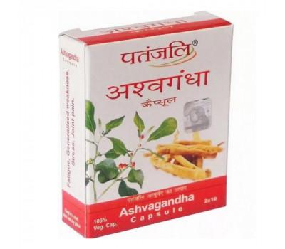 Ашвагандха Патанджали Ashvagandha Patanjali, 20 кап