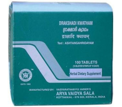 Дракшади кватхам (Drakshadi kwatham) Kottakkal Arya Vaidya Sala ОТ АЛКОГОЛИЗМА 100 таб
