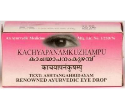 Капли для глаз Kachyapanam kuzhampu kottakkal 10 мл
