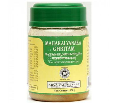 Махакальянака гхритам Mahakalyanaka Ghritam Kottakkal 150 гр