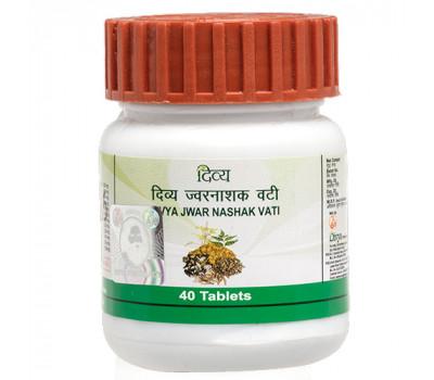 Джвар Нашак Вати Патанджали Jwar Nashak Vati Patanjali, противолихорадочное средство, 40 таб