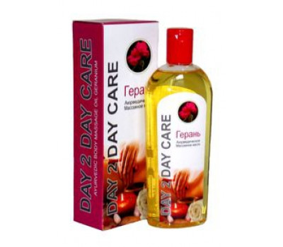Аюрведическое масло для массажа Герань Дэй 2 Дэй Кэр (Day 2 Day). Упаковка: 200 мл
