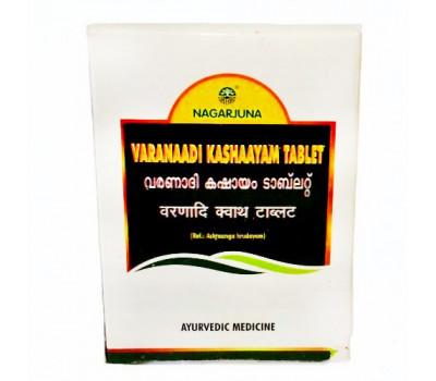 Варанади Кашаям Нагарджуна Varaanadi Kashaayam Nagarjuna 100 таб
