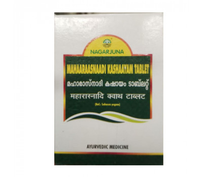 Махараснади Кватхам Mahaaraasnaadi kashaayam Nagardjuna 100 таб