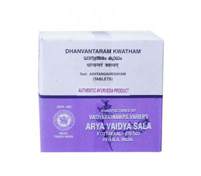 Дханвантарам Кватхам Dhanvantaram Kwatham Tablets Kottakkal 100 таб