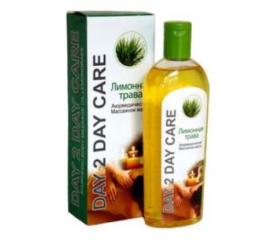 Аюрведическое масло для массажа Лимонная Трава Дэй 2 Дэй Кэр (Day 2 Day). Упаковка: 200 мл