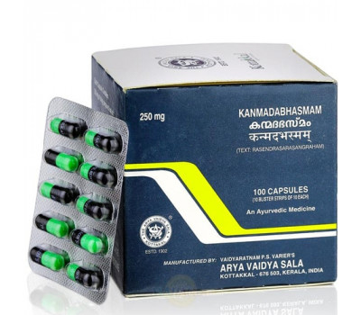 Канмадабхасмам Kanmadabhasmam Kottakkal 250 мг- для восполнения дефицита кальция 100 кап.