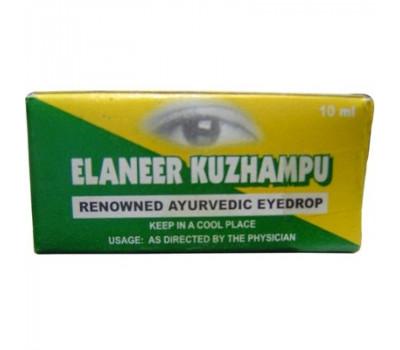 Иланир Куджамбу - капли для глаз Kottakkal Elaneer Kuzhambu 10 мл