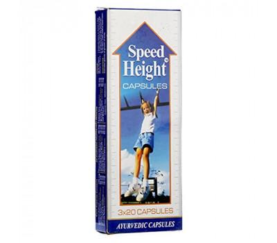 Стимулирующий препарат для роста Speed Height Capsules 60 кап