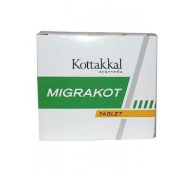 Мигракот Коттаккал 100 таб. Migrakot Tablets Kottakkal 100 таб- от головной боли