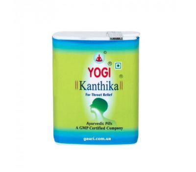 Йоги Кантика Yogi Kanthika для лечения ангины и боли в горле, 140 гранул