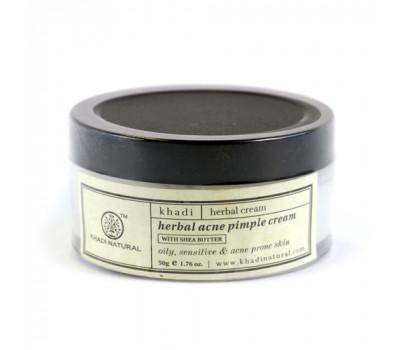 Крем против акне и черных точек Khadi herbal Acne pimple cream 50 гр