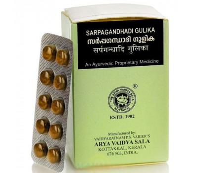 Сарпагандхади Гулика Sarpagandhadi Gulika Kottakka 100 таб - понижение артериального давления