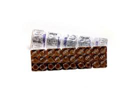 ТРИШУН - ПРОТИВОВИРУСНОЕ / Укрепляет иммунитет, TRISHUN , ZANDU, 30 таб